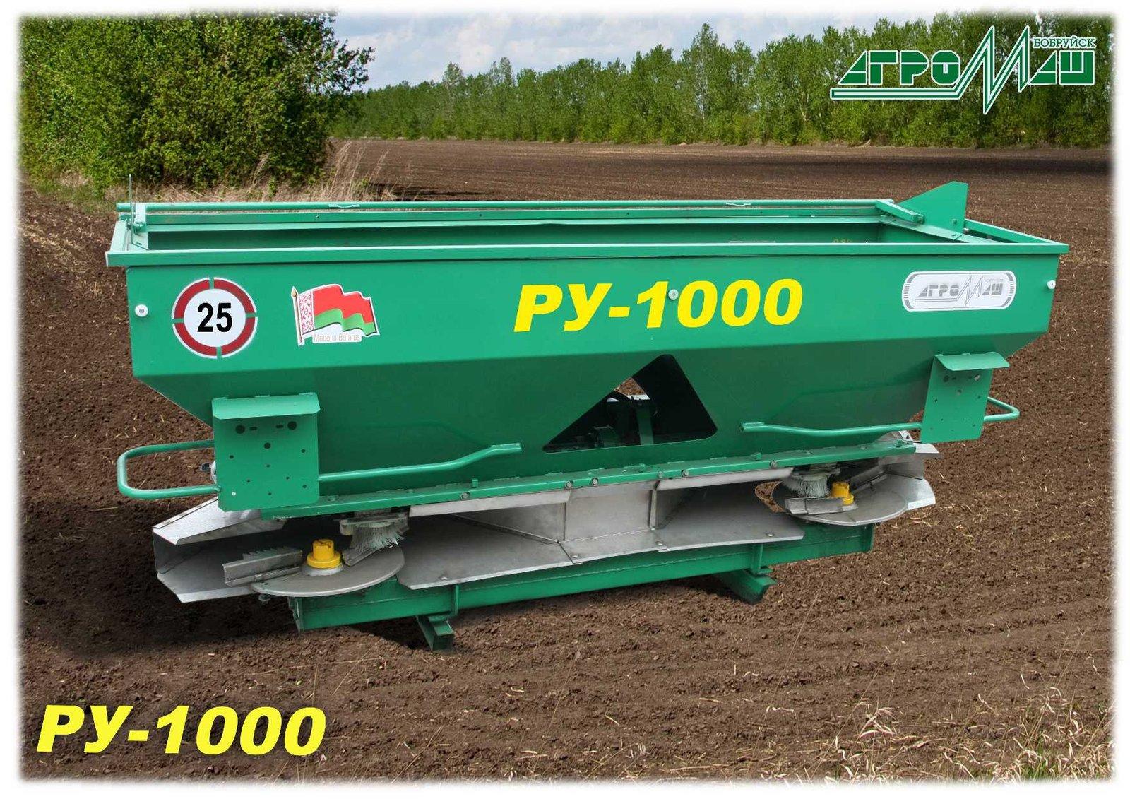 RU-1000