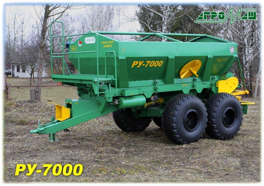 Masina fertilizat ru-7000